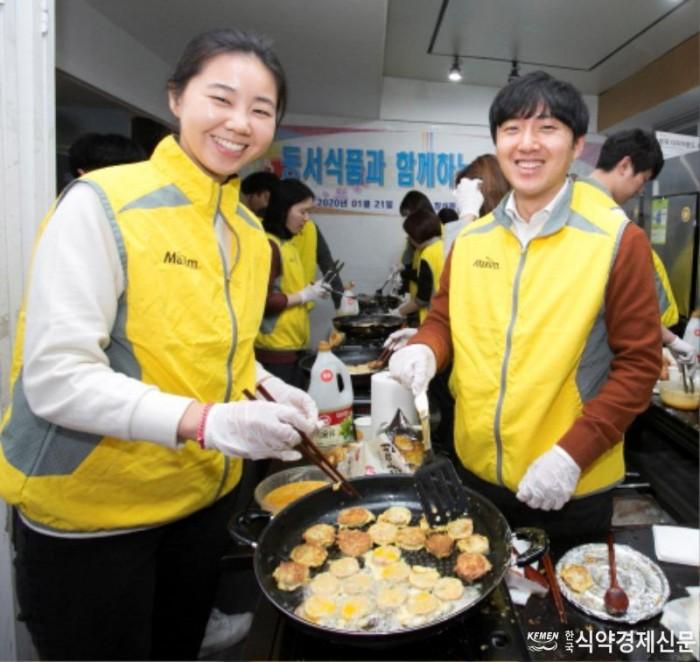 동서식품, 설 맞이 명절음식 나눔 봉사 (1).jpg