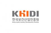 진흥원, 제약산업 해외 진출 전주기 지원 체계 강화