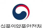 코로나19 관련 소비자단체와 협력 방안 논의