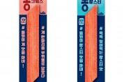 동원F&B, 20cm로 더욱 길어진 '리얼 롱 맛살' 2종 출시