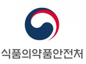 식약처 차장, 손 소독제 제조업체 현장 방문