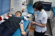 한국보건산업진흥원, 헌혈을 통한 생명나눔 실천